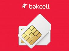 Bakcell nömrə - 055-248-50-10 Bakı