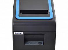 Termal Printer