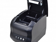 Barkod printeri