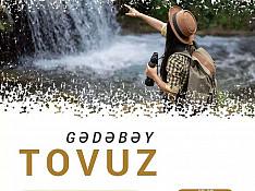 Tovuz-Gədəbəy turu - 18-19 Sentyabr Баку