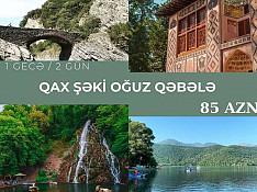 Şəki turu - 18-19 Sentyabr Баку