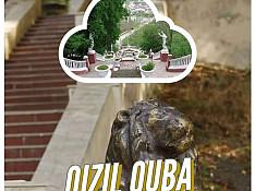 Quba turu - 18 Sentyabr Баку