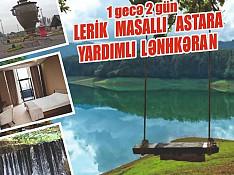 Lənkəran-Lerik-Masallı-Astara-Yardımlı turu Баку