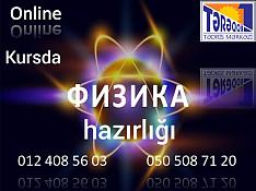 Fizika hazırlığı Баку