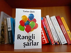 Kitab Bakı