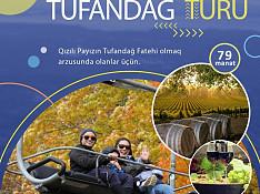 İsmayıllı-Oğuz-Qəbələ turu Bakı