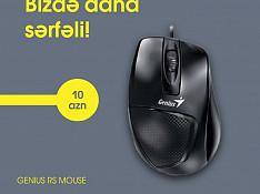 Genius RS mouse Баку