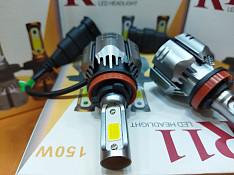 Led lampalar H11 Bakı