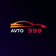 AVTO 999